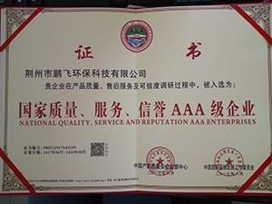 AAA 5.jpg